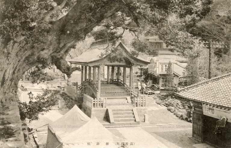ll738-Tsukuba 御神橋 筑波