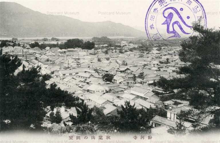 zy550-Kokawadera 粉河寺 秋葉山の眺望