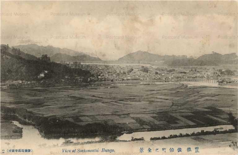 oi1480-Saekimachi Bungo 豊後 佐伯町の全景