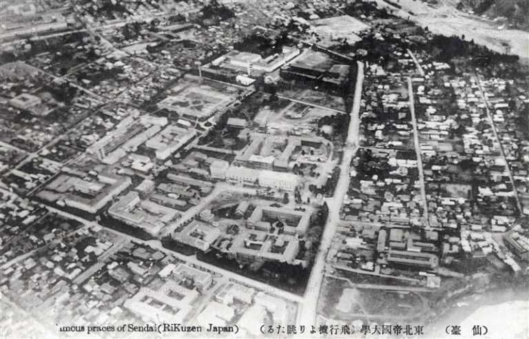 se1180-Tohoku University 飛行機より眺めたる 東北帝國大学 仙台