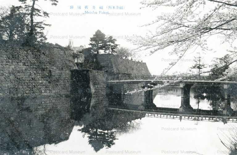 hf430-Meisho Fukui 福井旧城跡 福井名所