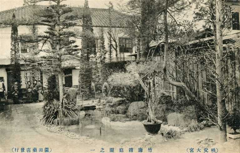 ls170-Chikujukan garden Chichibuomiya Saitama 竹壽館庭園之一 秩父大宮 埼玉