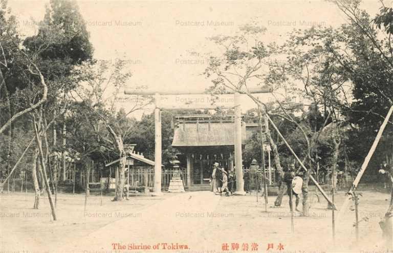 ll130-The Shrine of Tokiwa Mito Ibaraki 常磐神社 水戸 茨城