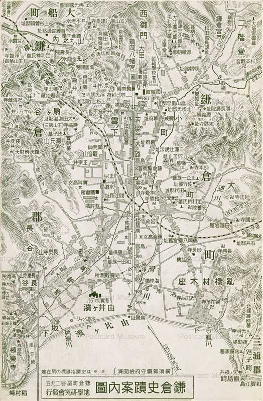 la280-Kamakura Historic Spot Map 鎌倉 史蹟案内図