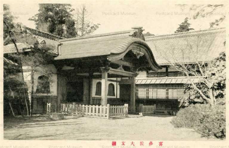 ls345-Kitain Kawagoe 喜多院大玄関