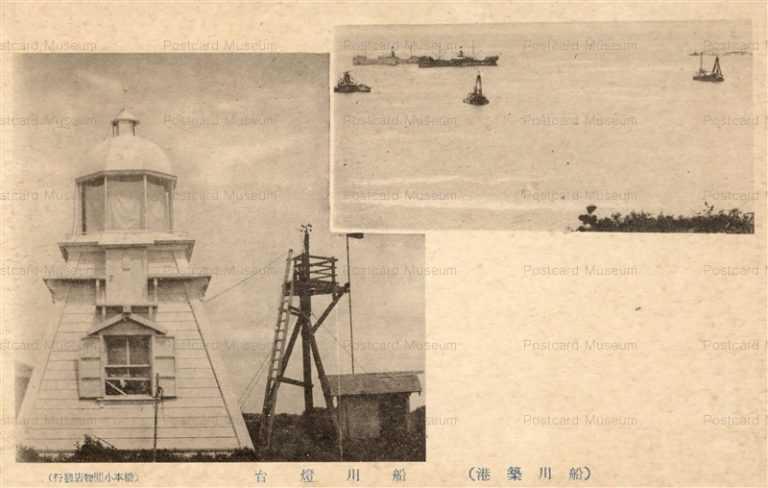 er525-Funakawa Port Akita 船川築港 船川灯台 秋田