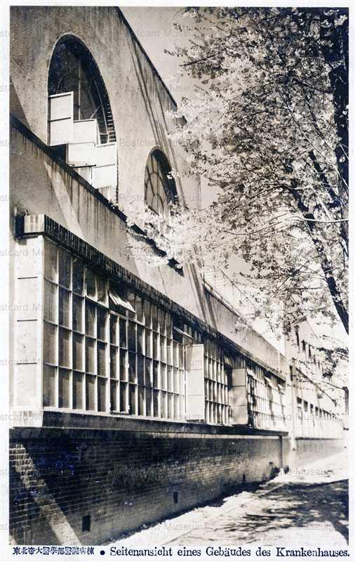 se1115-Tohoku-Universitat 東北帝大学医学部医院病棟
