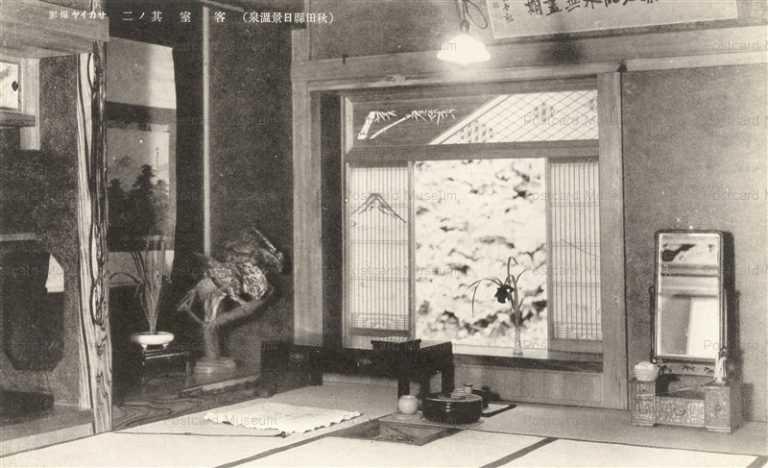 er1365-Hikage Onsen Otate 客室其ノ二 秋田日景温泉
