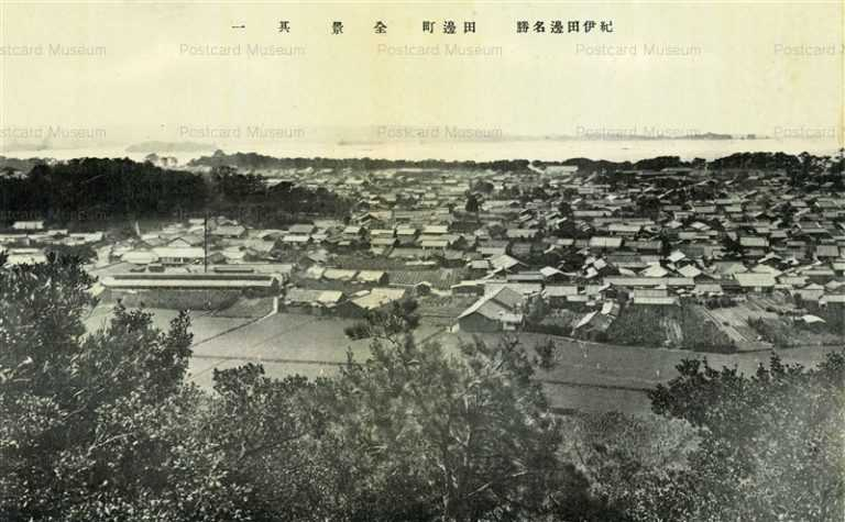 zy680-Tanabe 田邊町 全景其一 紀伊田邊