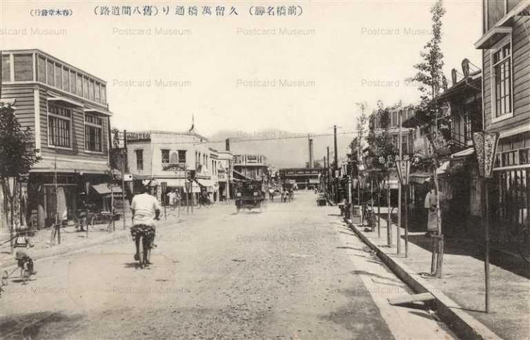 lg040-Maebashi 久留萬橋通り 旧八間道路 前橋名勝