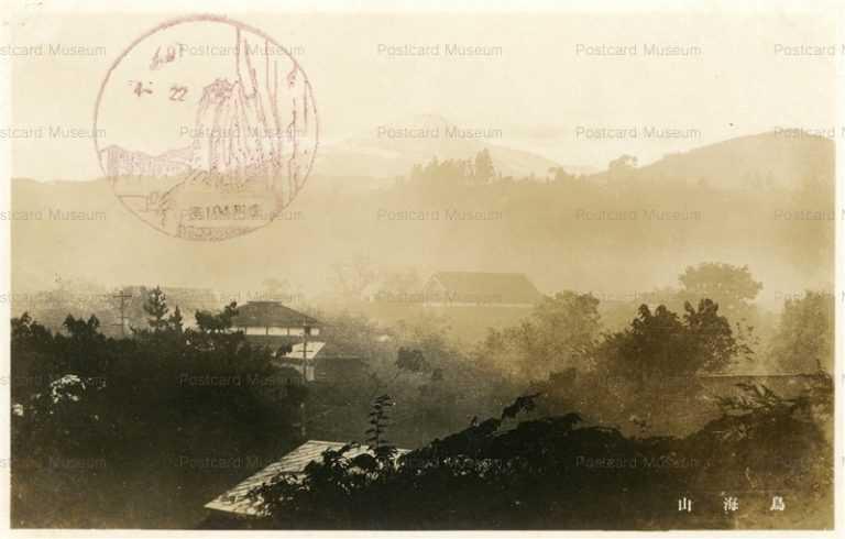 er645-Chokaisan 鳥海山