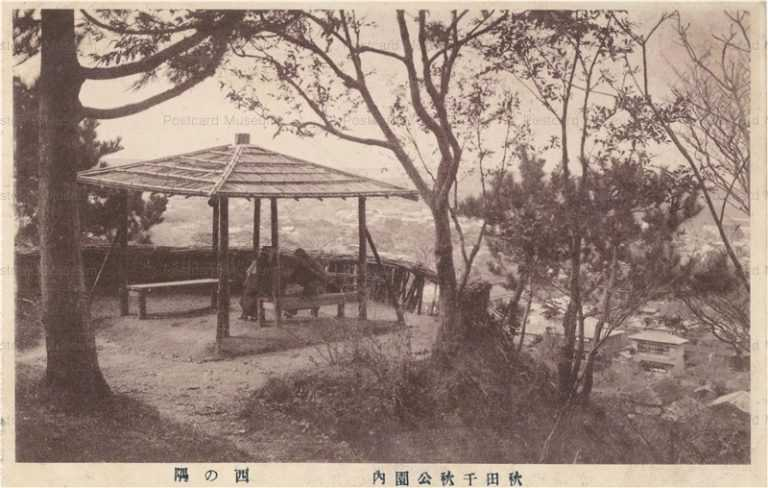 er291-Senshukoen Akita 秋田千秋公園 西の隅