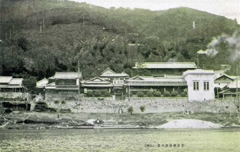 kfb076-Kasagi Shinonsen Yamashiro 笠置新温泉全景 山城