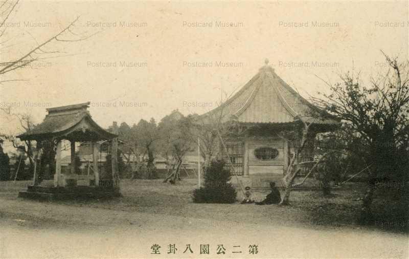 ll095-Park Hakkedo Mito Ibaraki 第二公園 八卦堂 水戸 茨城