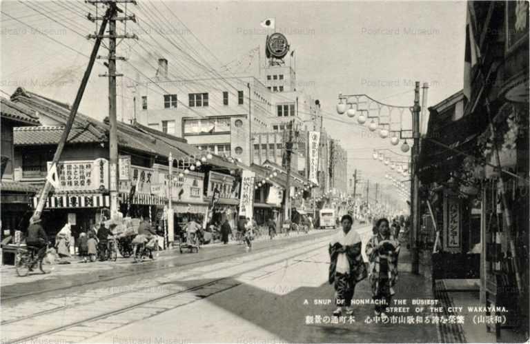 zy060-Wakayama Honmachi dori 繁栄を誇る和歌山市の中心 本町通の景観