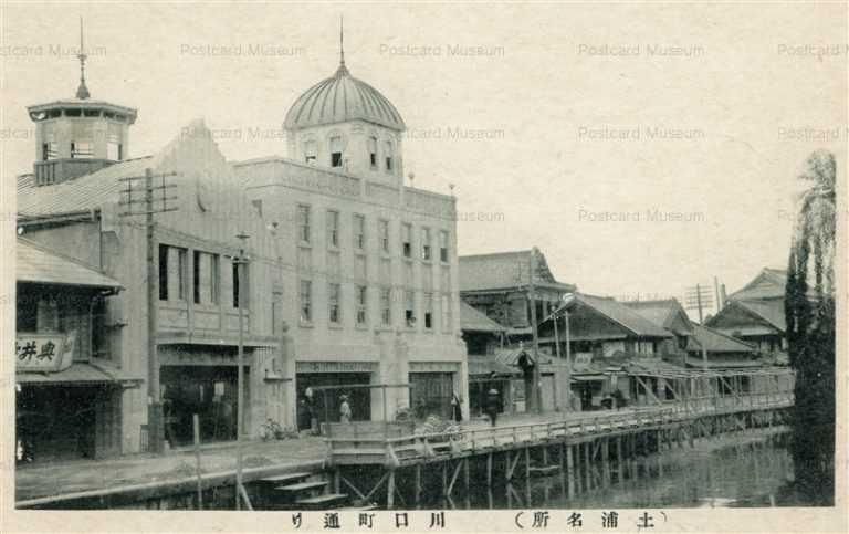 ll810-Kawaguchimachi street Tsuchiura Ibaraki 川口町通り 土浦