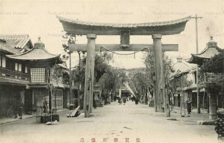 sag090-Saga Shinbaba Street 佐賀新馬場通