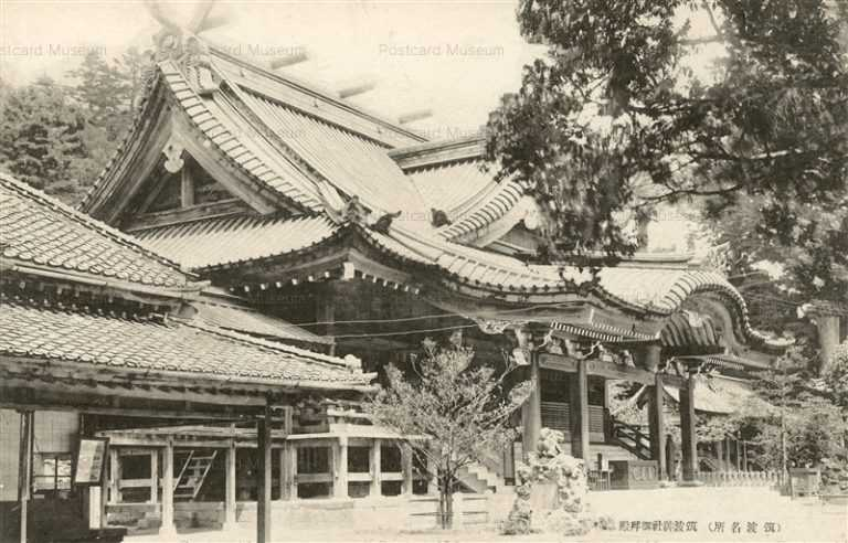 ll730-Tsukubjinja 筑波神社御拝殿 筑波