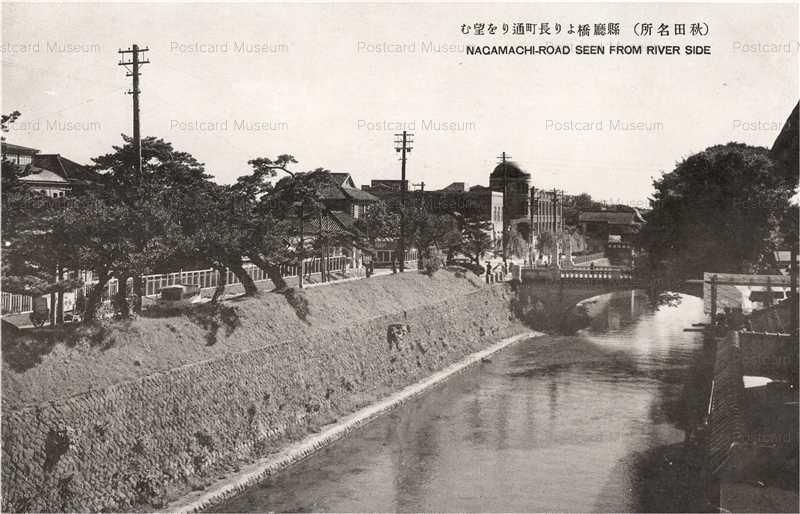 er260-Nagamachi-road Akita 県庁橋より長町通望む 秋田