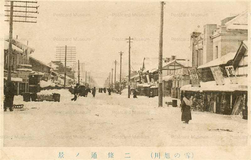 ha380-Nijo-Dori Asahikawa 二條通ノ景 雪の旭川