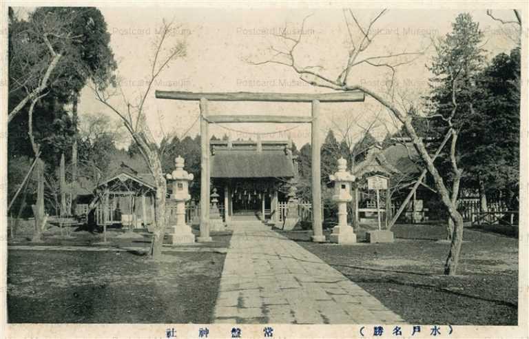 ll132-Tokiwa jinja Mito Ibaraki 常磐神社 水戸 茨城
