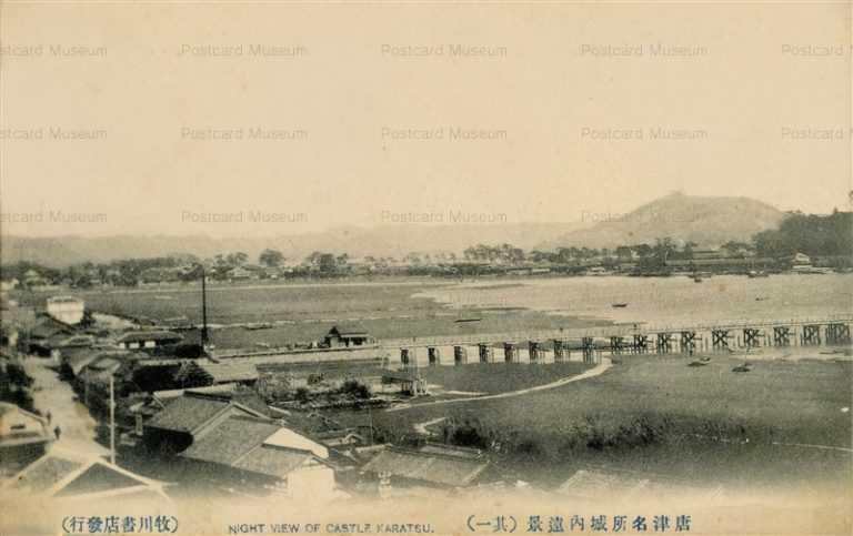 sag421-Castle Karatsu 城内遠景 其一 唐津名所