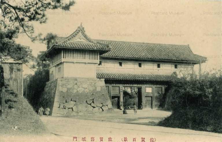 sag050-Saga Castle Gate 佐賀舊城門 佐賀百景