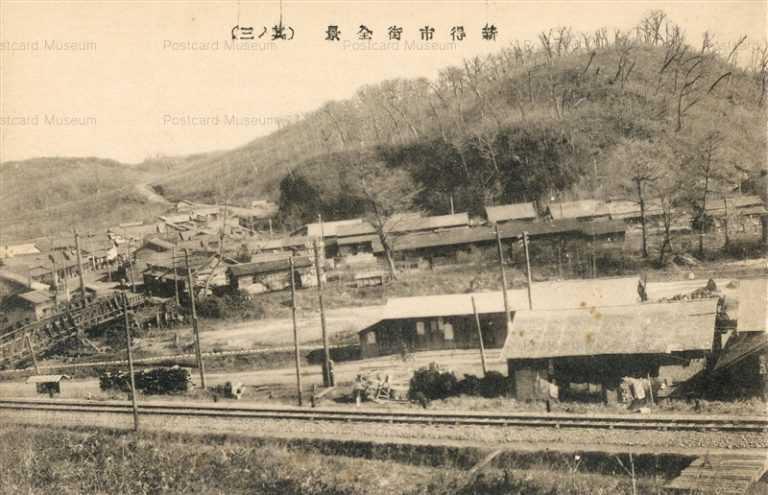 hj282-Shintoku City 新得市街