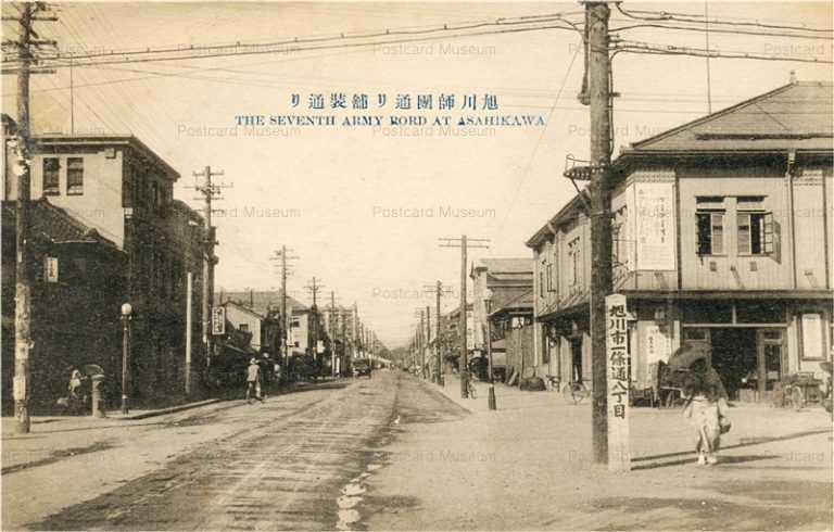 ha050-Seventh Army Road Asahikawa 師團通り舗装通り 旭川
