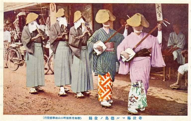 xt1520-Bonodori Tokushima 奇抜極マル徳島ノ盆踊 三味線 尺八