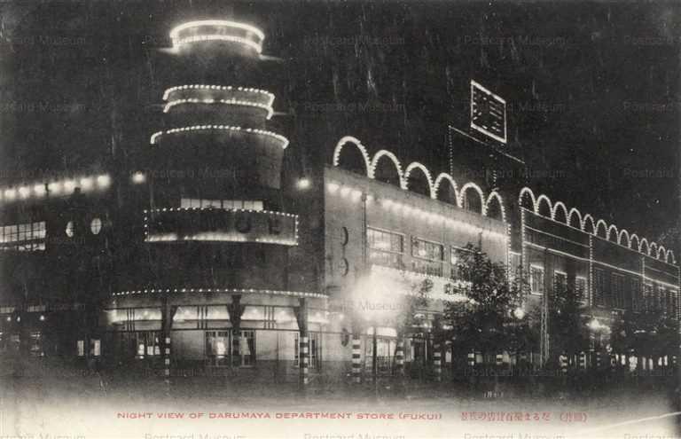 hf071-Darumaya Department Store Fukui だるま屋百貨店の夜景