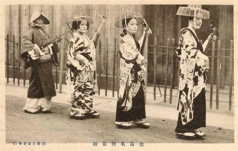 xt1160-Bonodori Tokushima 徳島名物盆踊