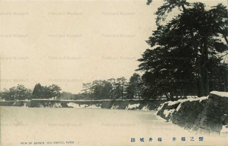 hf485-View Of Snow's Old Castle Fukui 雪之福井 湧井城跡