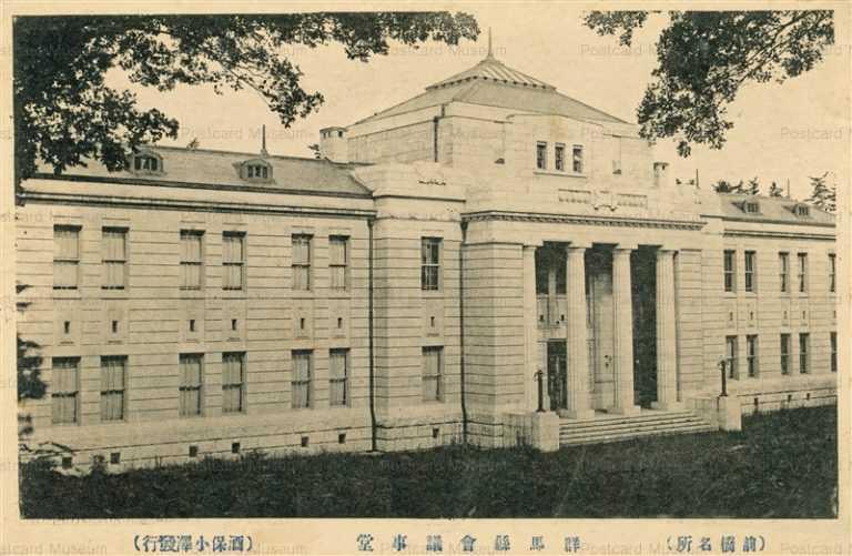 lg080-Gumma Prefectural Assembly Maebashi 群馬県会議事堂 前橋名所