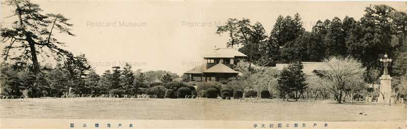 ll127-Tokiwa park Kobuntei Mito Ibaraki 常盤公園好文亭 水戸 茨城