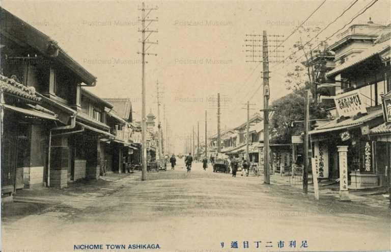 lt1230-Nichome Town Ashikaga Tochigi 足利市二丁目通り