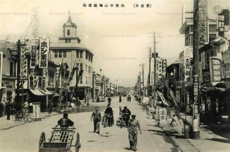 hj340-Obihiro City 薬店と街並 帯広市 銀座街