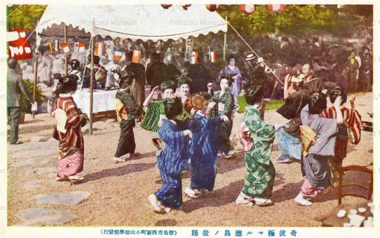 xt1545-Bonodori Tokushima 奇抜極マル徳島ノ盆踊