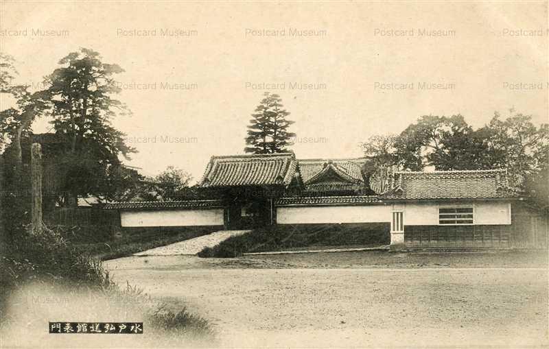 ll097-Mito Kodokan Gate Ibaraki 水戸弘道館表門 茨城
