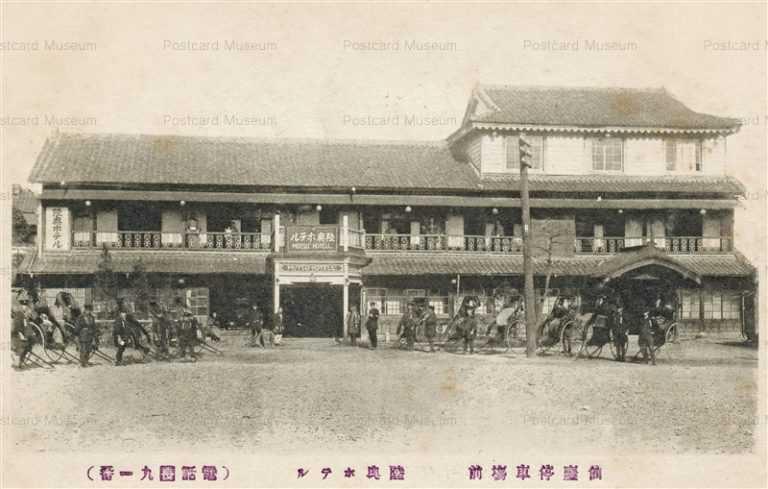 se090-Mutsu Hotel Sendai 仙臺停車場前 陸奥ホテル