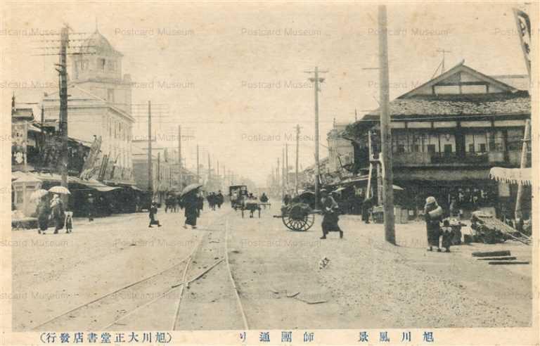 ha210-Shidandori Asahikawa 師団通り 旭川