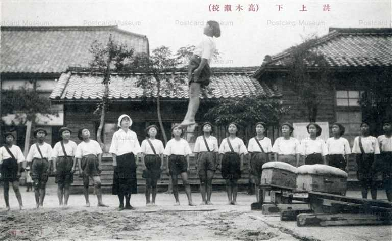 sag132-Takagise School Saga 高木瀬校 跳上下 佐賀