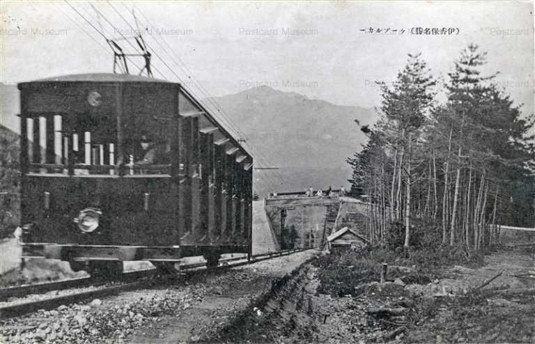 lg1125-Cable Car Ikaho Gunma ケーブルカー 伊香保 群馬