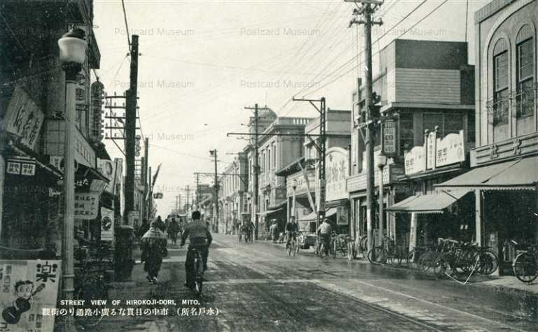ll030-Hirokoji Dori Mito 広小路通 水戸 茨城 ベティー看板