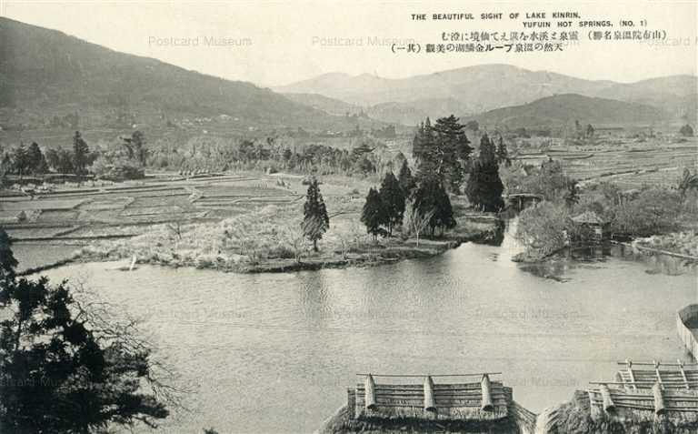 oi1040-Lake Kinrin Yufuin Hot Springs 1 金鱗湖の美観 湯布院温泉 其一 由布院温泉名勝