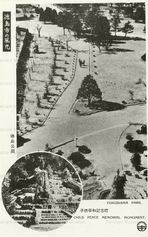 xt100-Tokushima Park 徳島公園