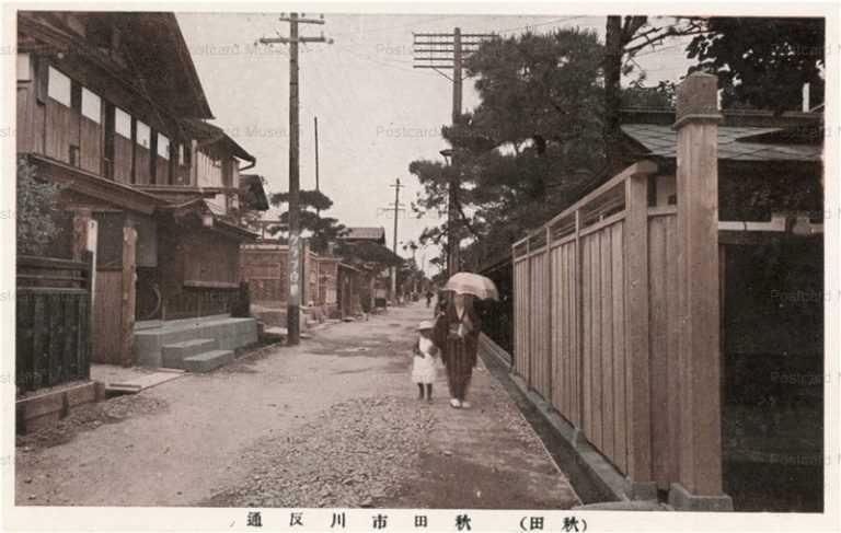 er085-Kawabatadori Akita 秋田市川反通