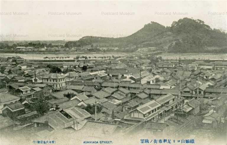 lt1476-Ashikaga Street 機姫山ヨリ足利市街ノ眺望