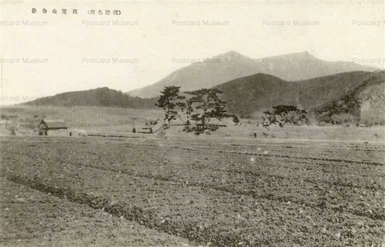 ll755-Tsukubasan 筑波山 筑波