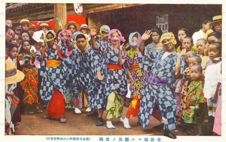xt1540-Bonodori Tokushima 奇抜極マル徳島ノ盆踊 町通